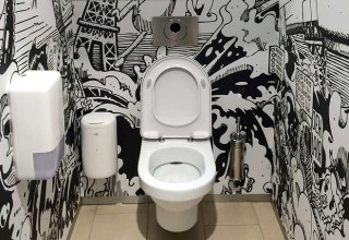 Toilette_gare
